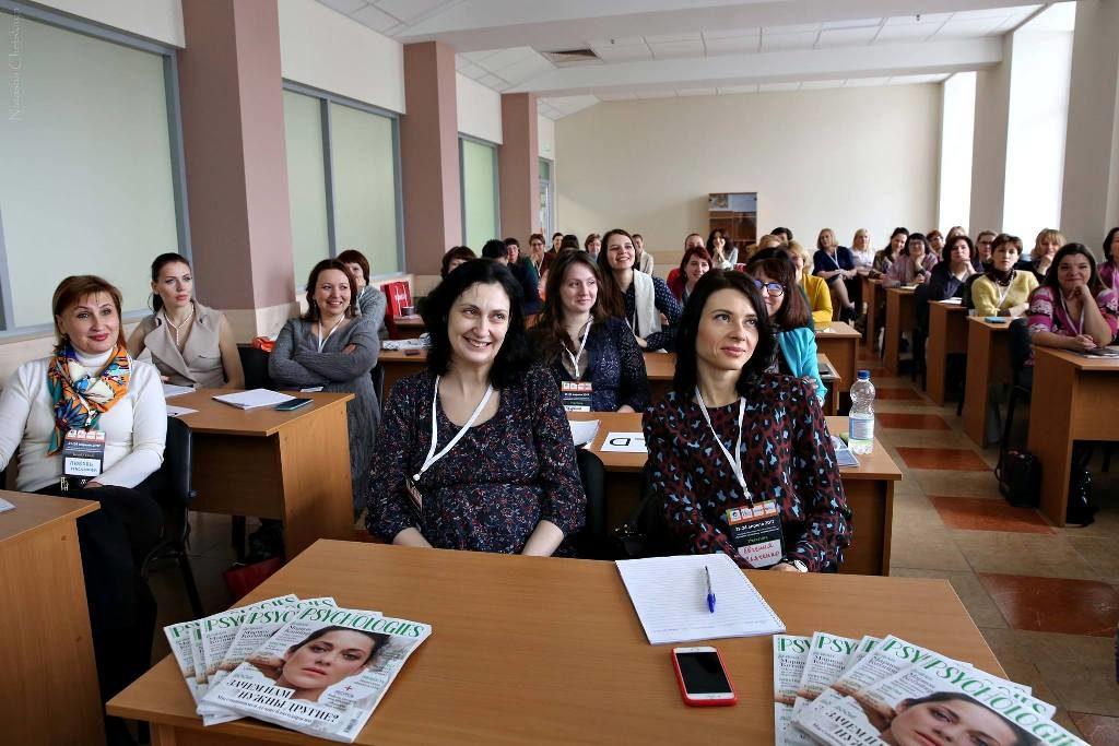 конференция психология