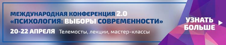 2018-статика_750х150 02