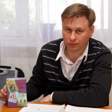 Александр Горобченко