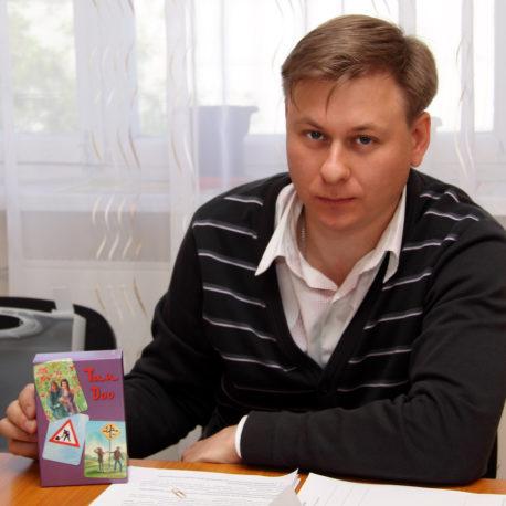 Горобченко Александр